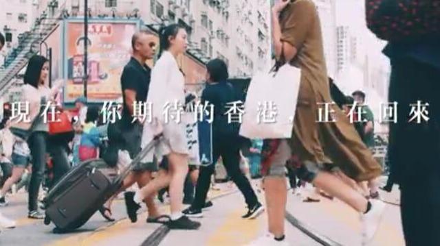有片 | 你期待的香港 正在回來