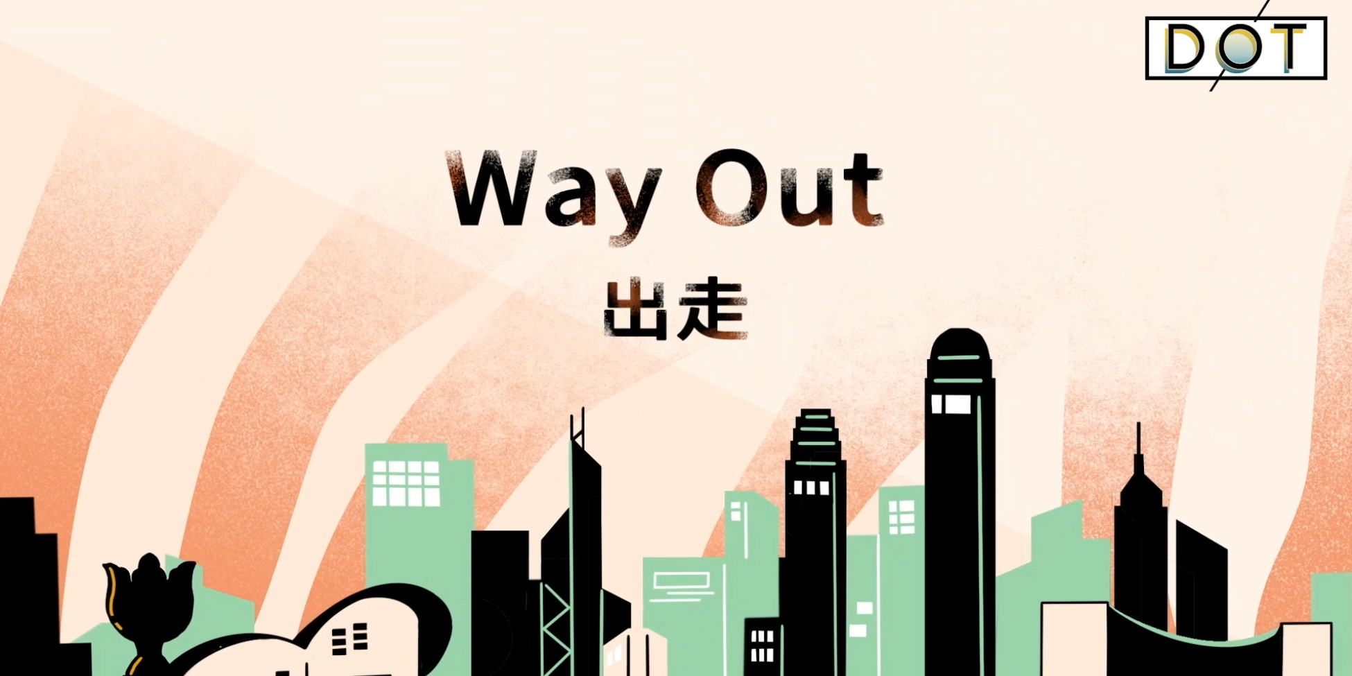 Silver Lining beyond HK Chaos | Way Out