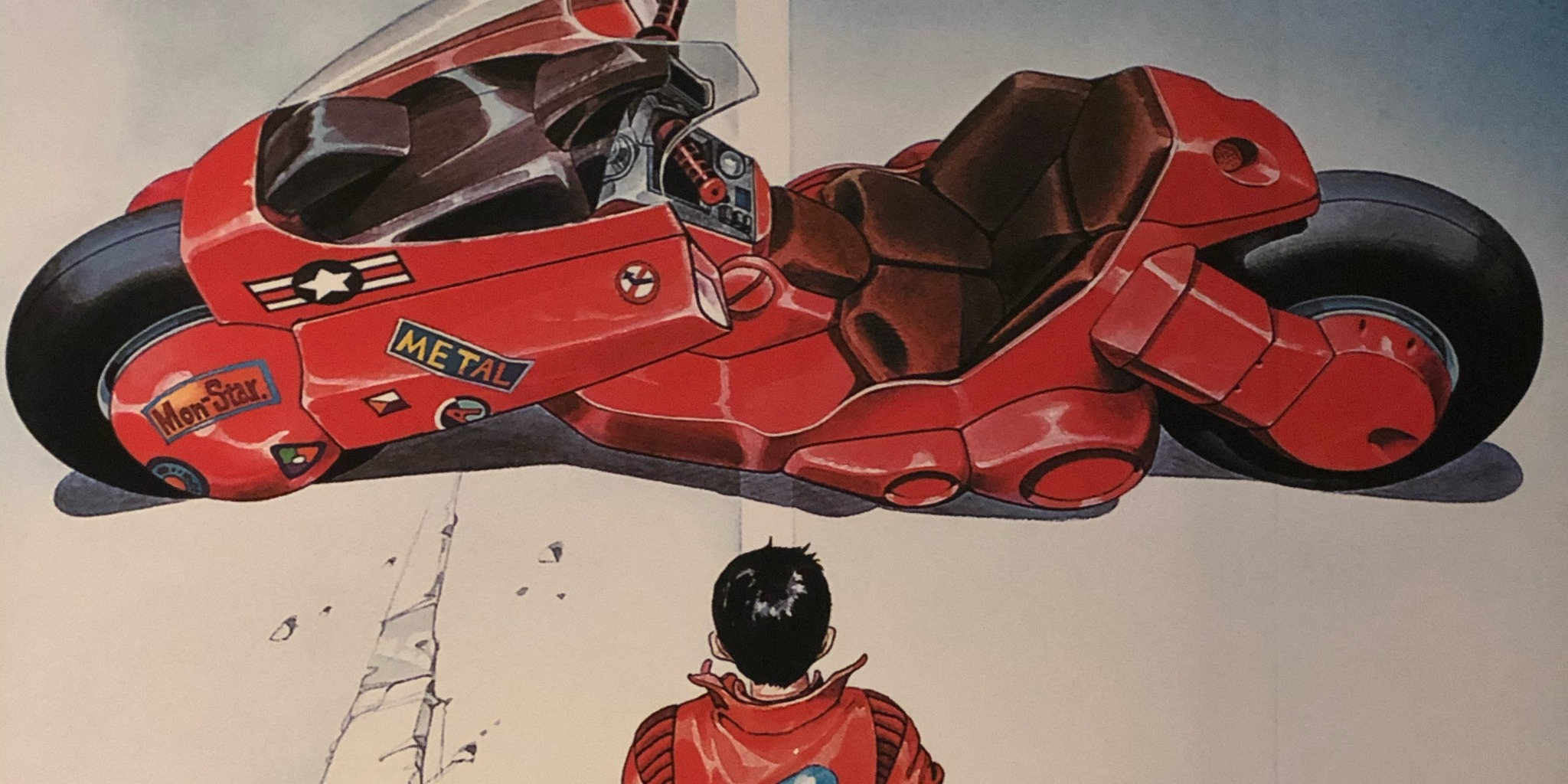 Peel the Onion|Akira: A personal retrospective, visionary anime returns to HK in 4K