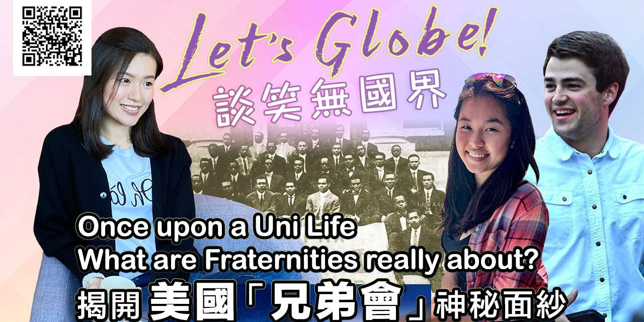 Let's Globe | Once upon a Uni Life, what are Fraternities really about?