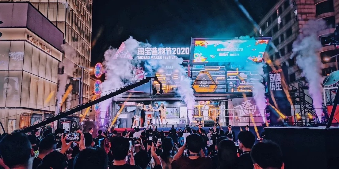 Frontline of Taobao Maker Festival 2020|New Blood: A booming innovative online market, a rebirth amid pandemic