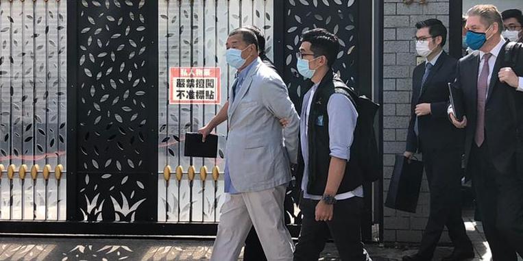 黎智英等多人涉違反香港國安法今早被捕