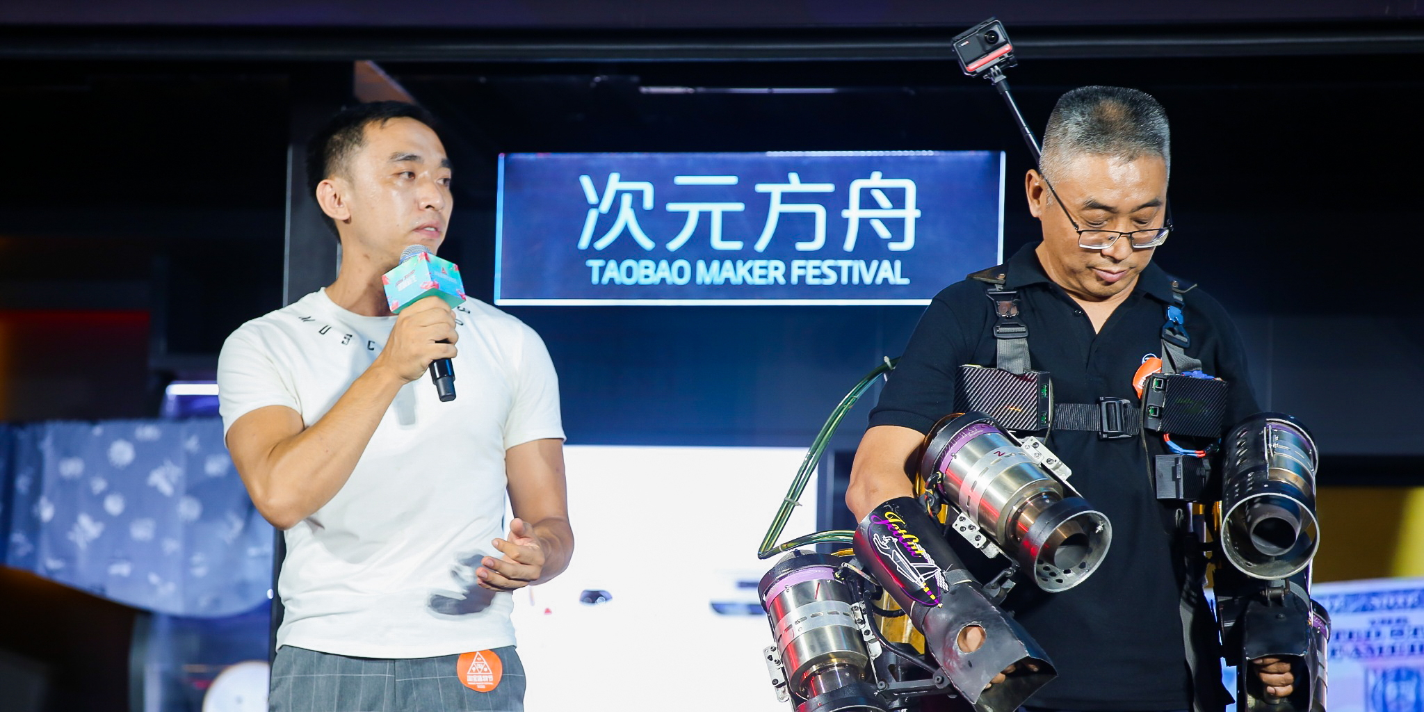 Frontline of Taobao Maker Festival 2020|An ordinary's Iron Man dream comes true