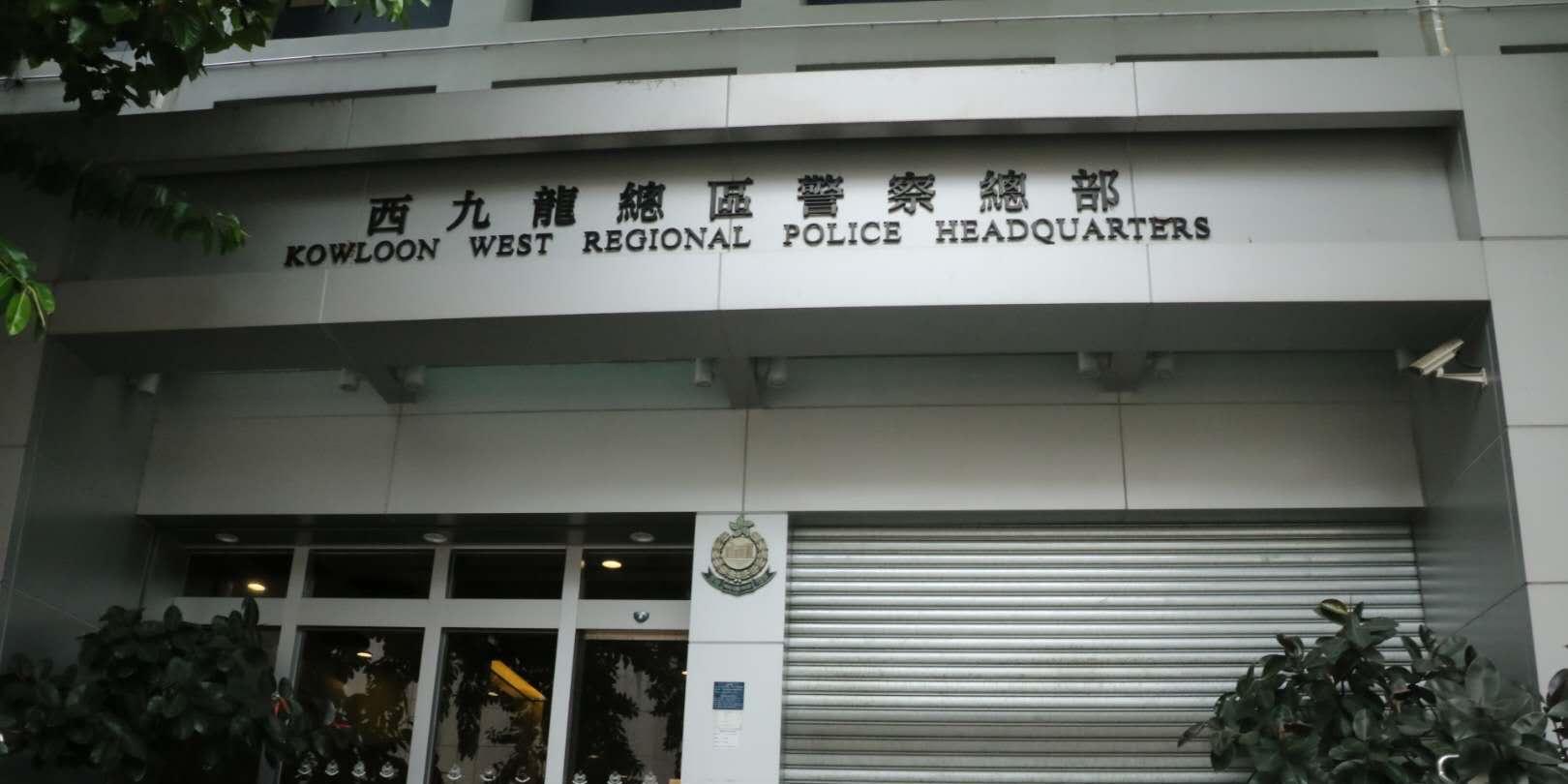 黎智英下午被押往西九龍總區總部