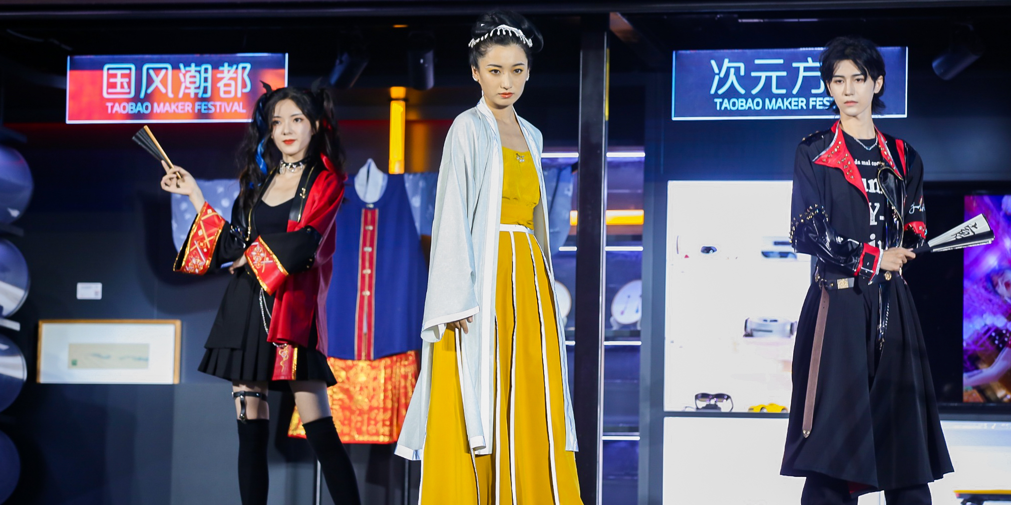 Frontline of Taobao Maker Festival 2020|Creativity from a double-sided life revitalizes Chinese traditional clothing