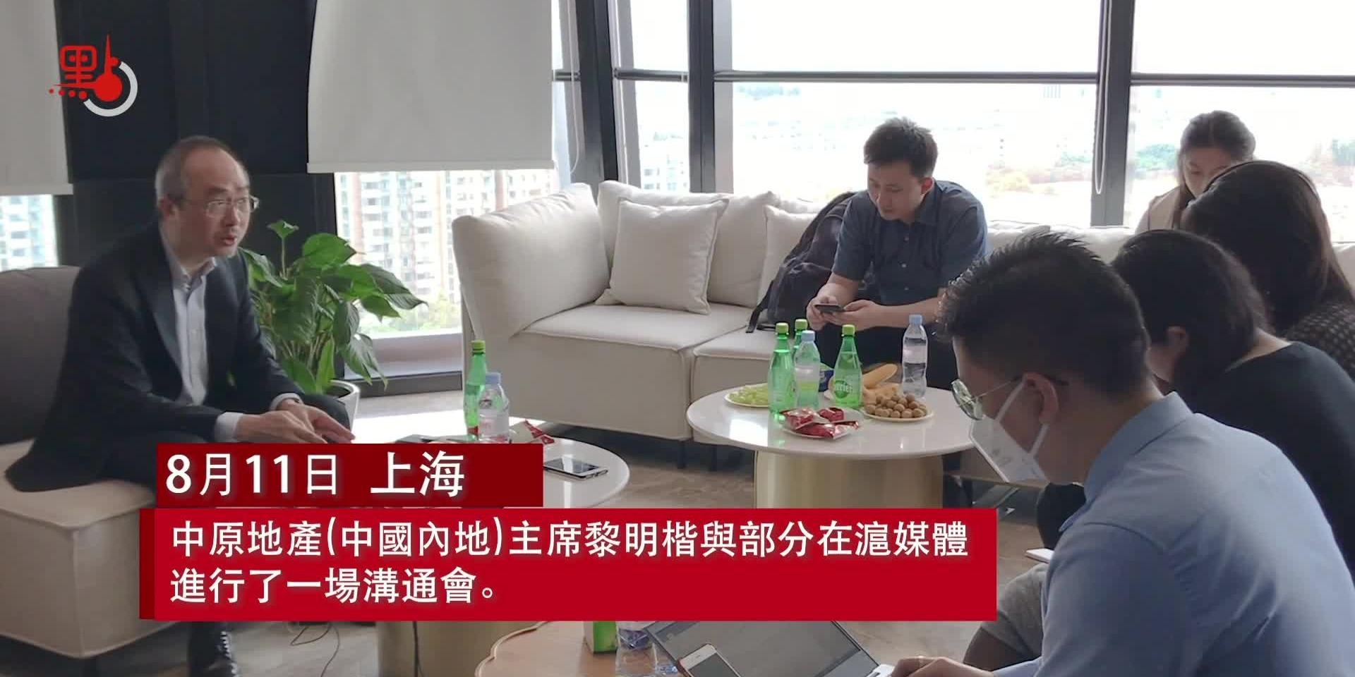 中原地產推「香港房友圈」 港人大灣區置業有錦囊