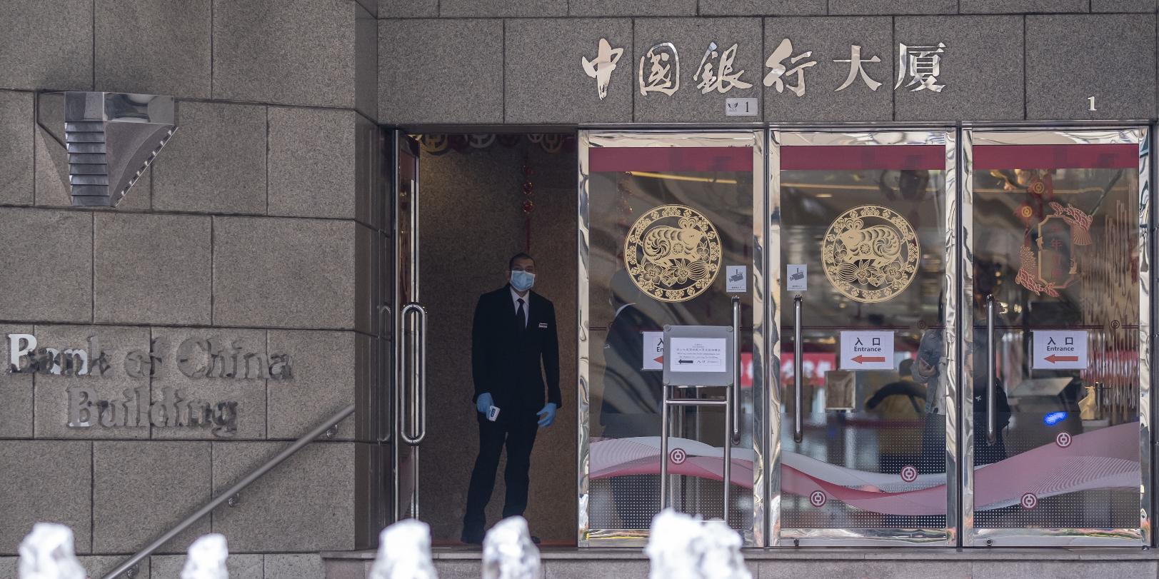 澳門銀行公會:人民幣現鈔需求異常急增