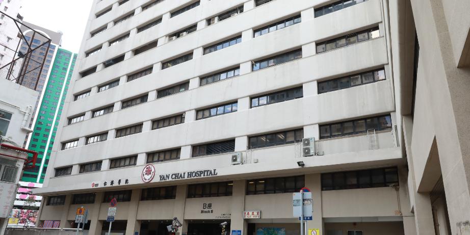 孕婦新冠病毒檢測計劃再延兩周