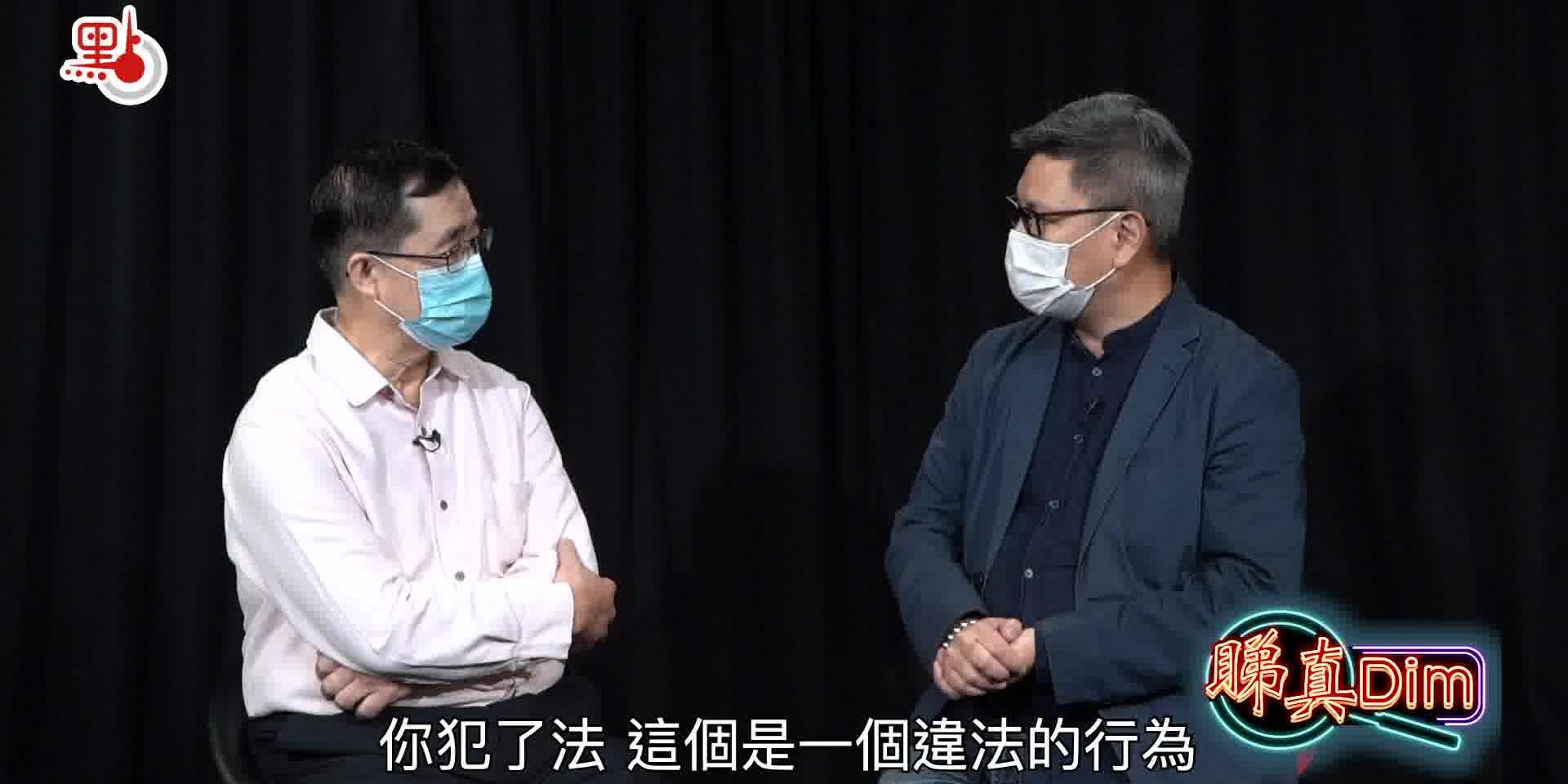 睇真Dim 之 港大「毒瘤」戴耀廷被革職
