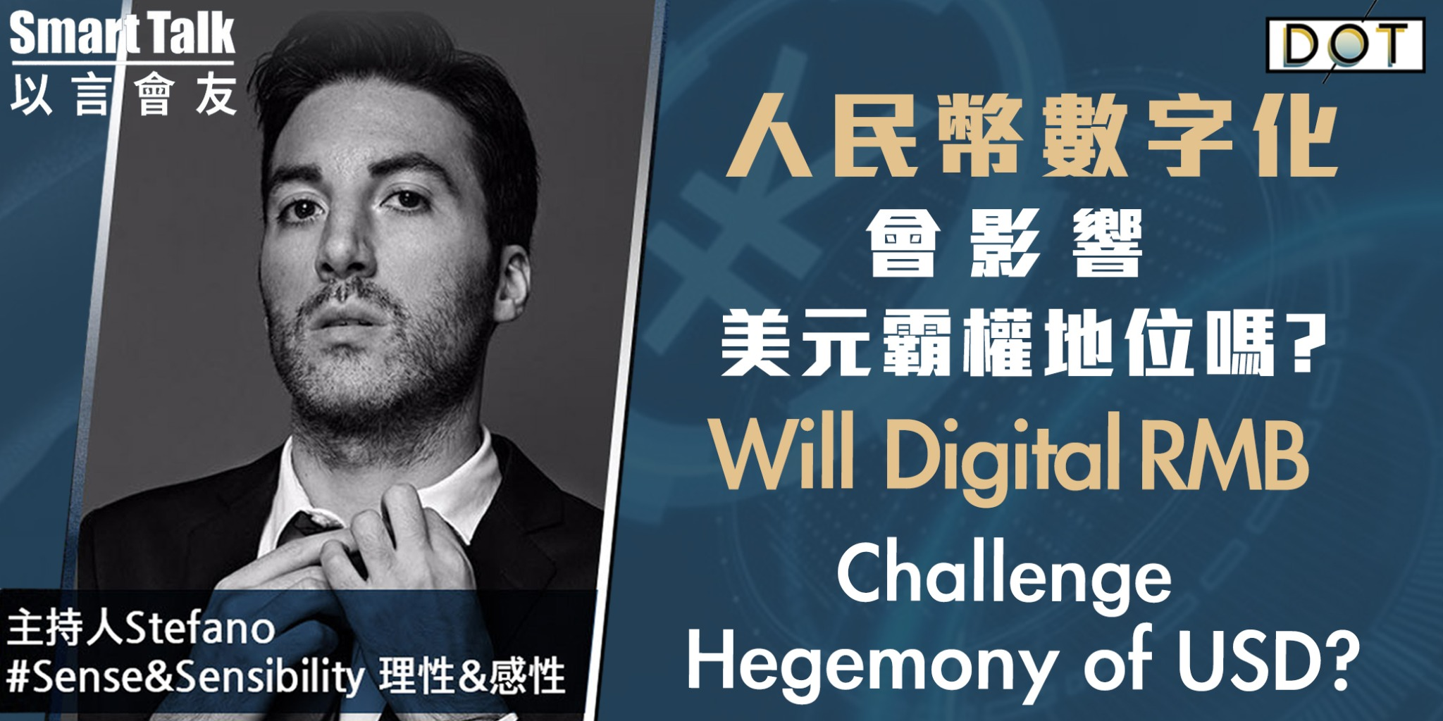 Smart Talk | Will digital RMB challenge hegemony of USD?
