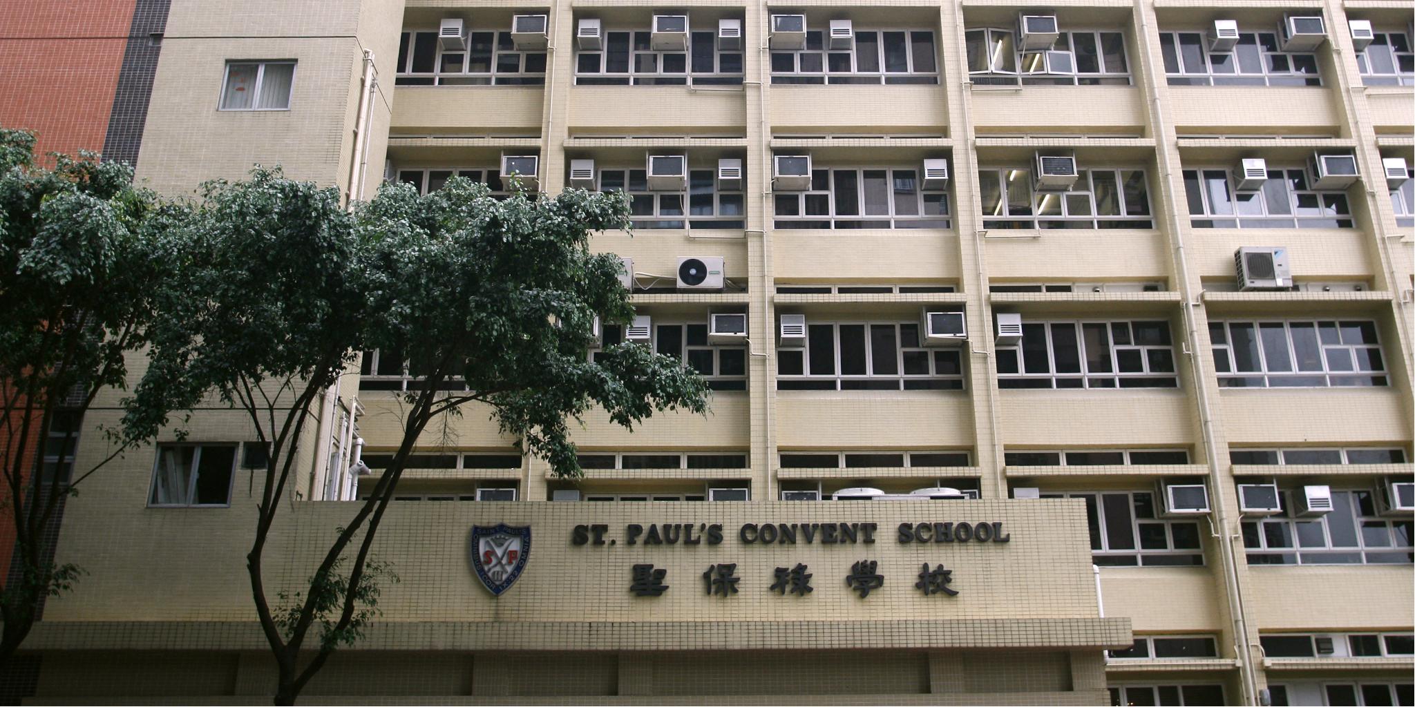 聖保祿學校擬增設國安法課程 教育局:屬應有之責