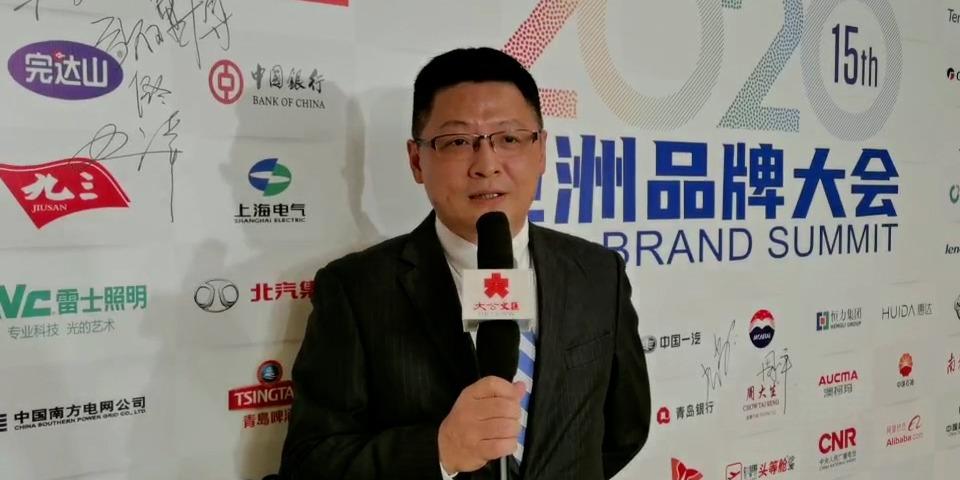 (有片)《大公報》入選「亞洲品牌500強」