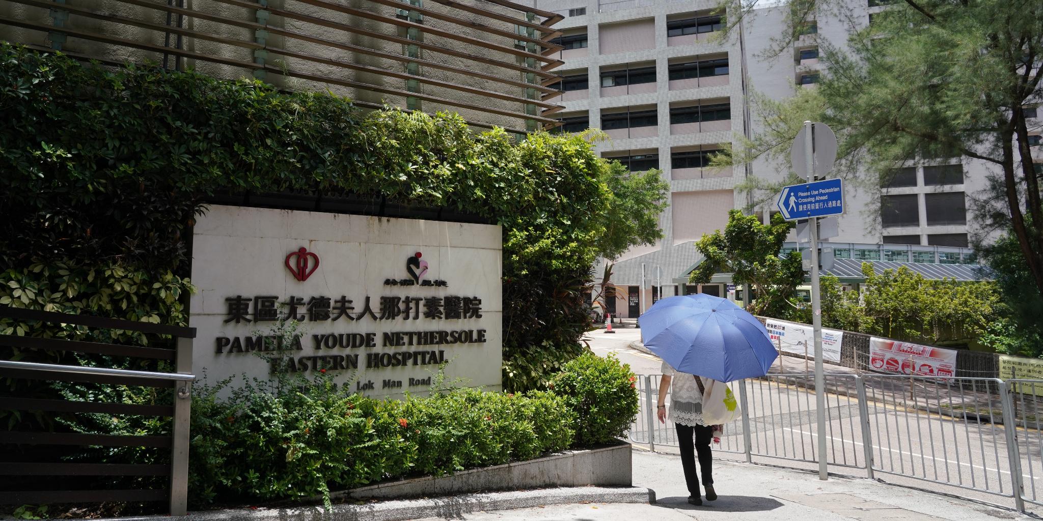 12確診患者出院 179人仍留醫