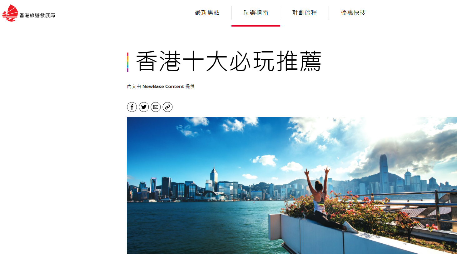 香港旅發局擬推換領計劃 鼓勵市民本地遊