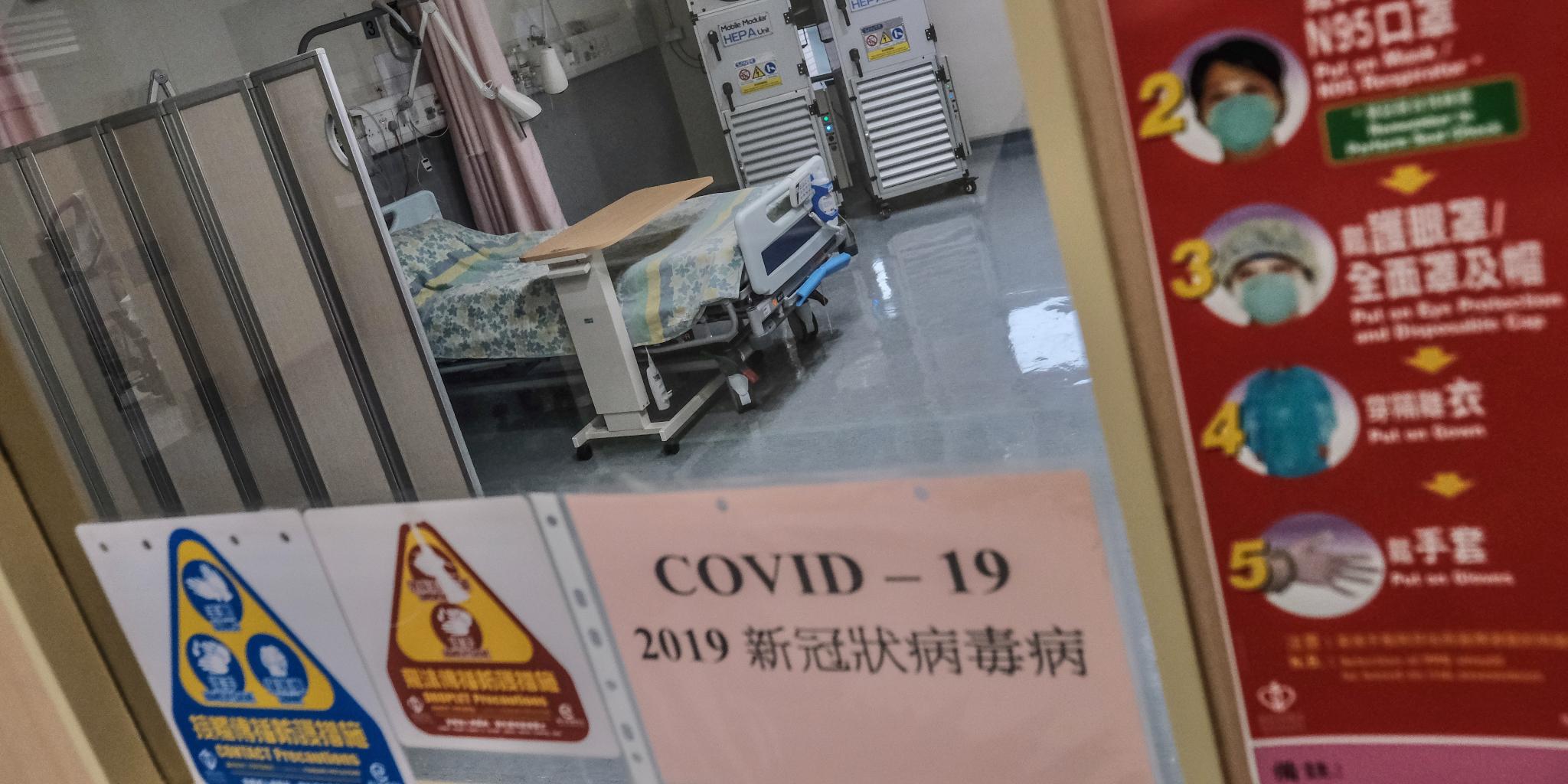 再多9名確診病人出院 160人留院13患者危殆