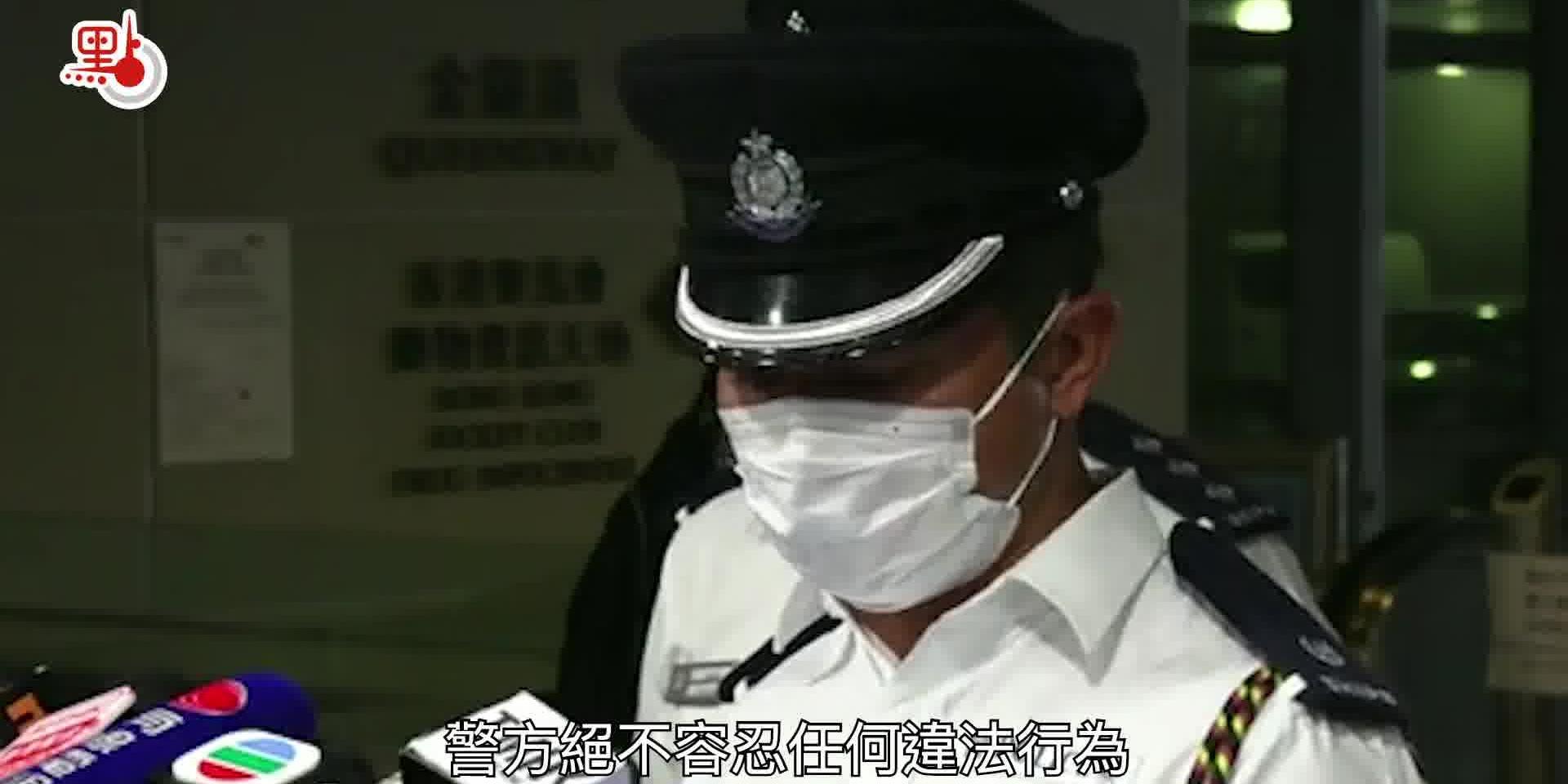 「民陣」煽十一遊行上訴被駁回  警:絕不容忍違法行為