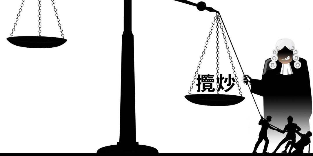 人民銳評:香港司法豈能成為「獨立王國」