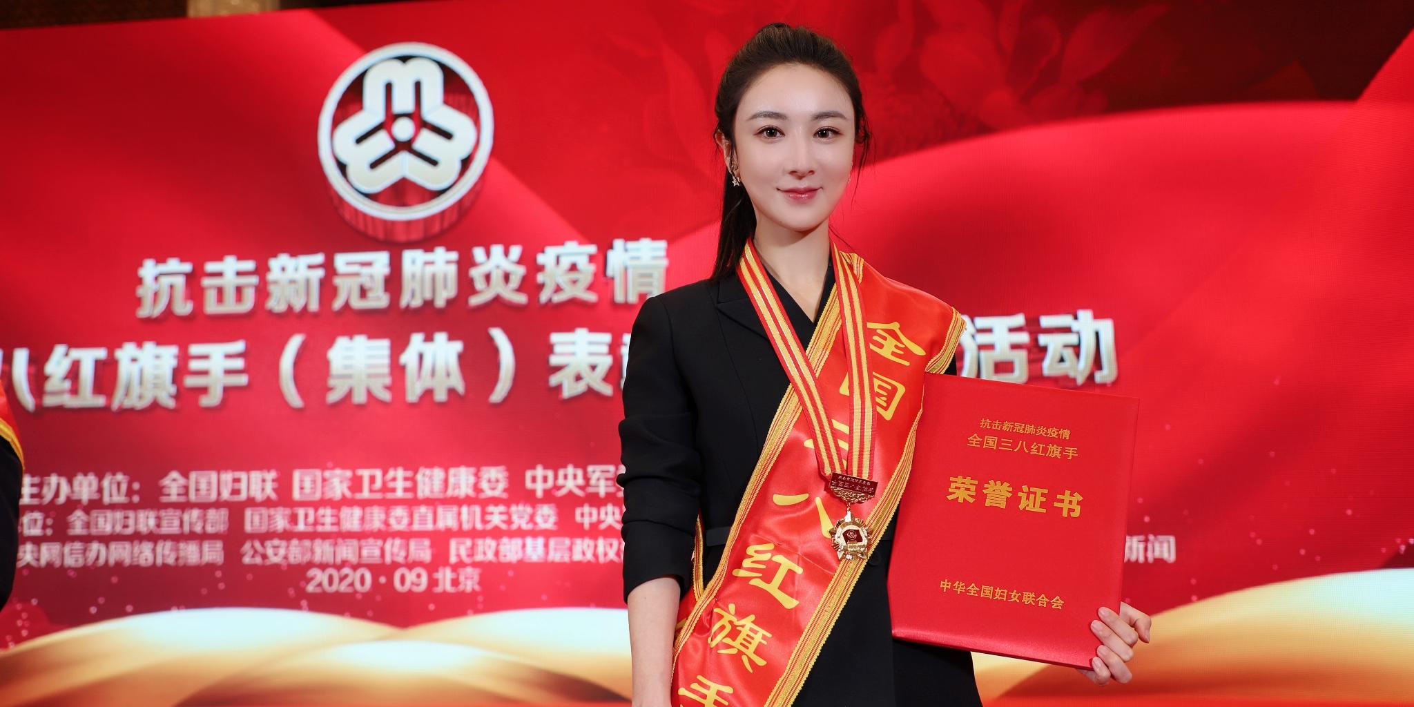「香港有好貨」帶貨主播薇婭獲授全國三八紅旗手