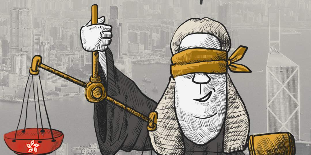 紫荊評論|司法獨立不能淪為司法獨大法官獨裁