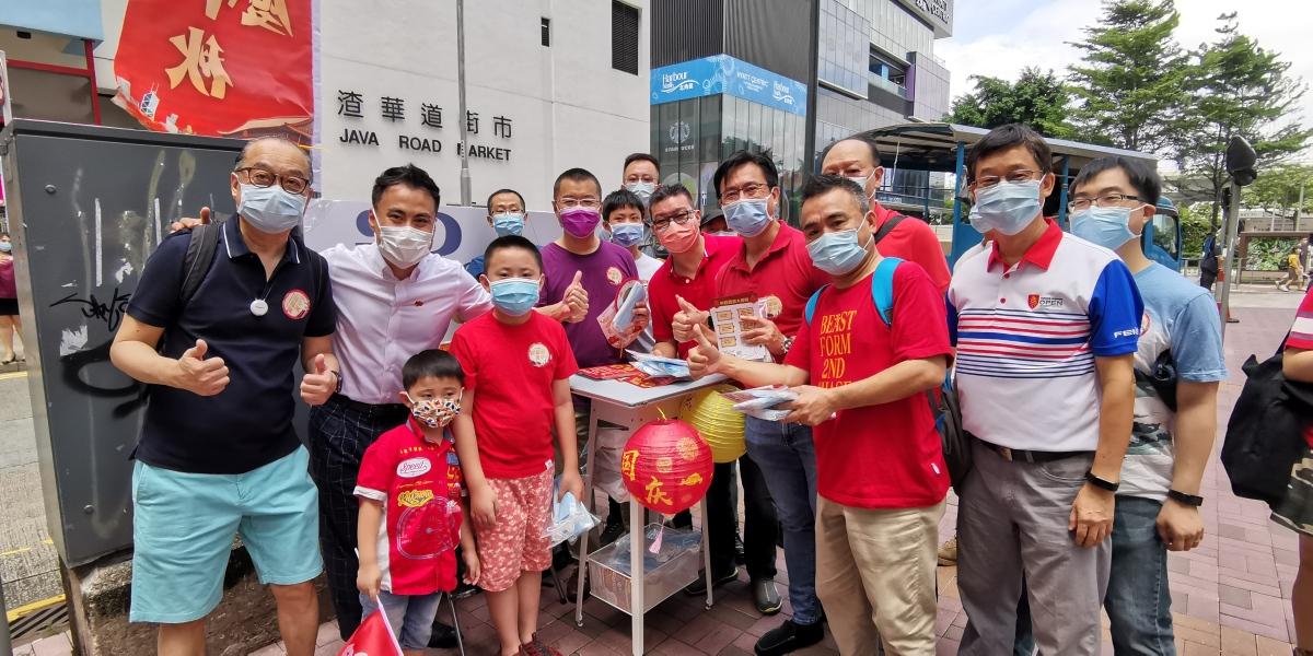 今日(1日),香港資訊科技界一衆骨幹及從業員在國慶與中秋佳節之際,分別於北角及牛頭角設立街站,向街坊派發月餅、口罩、燈籠等中秋小禮物,與市民一同恭賀佳節。(點新聞記者攝)