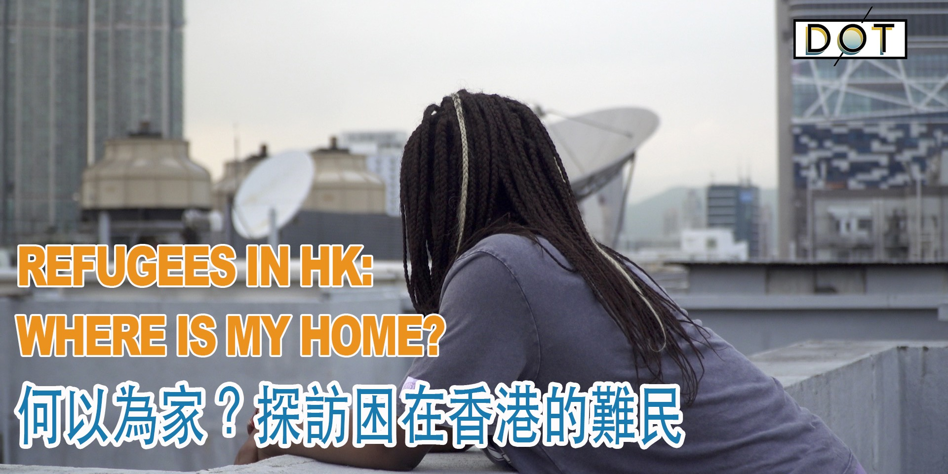 Exclusive | Where is my home? Interview with refugees in HK