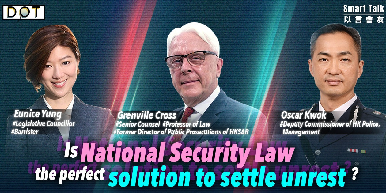 Smart Talk | Dialogue with Grenville Cross & Oscar Kwok: Is National Security Law the perfect solution to settle unrest?