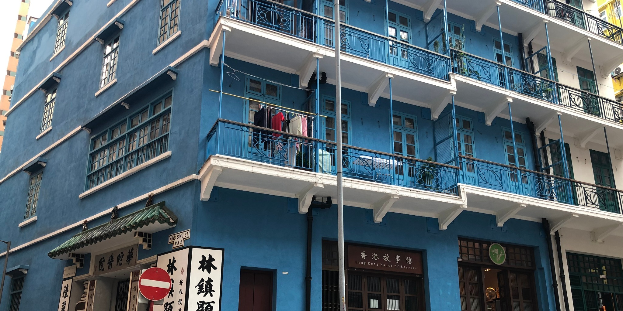City Spotlight | Wan Chai Heritage Trail Part I: Architectural heritage trail