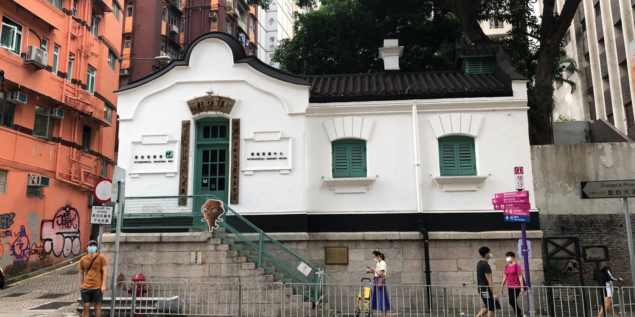 City Spotlight | Wan Chai Heritage Trail Part II: Cultural heritage trail