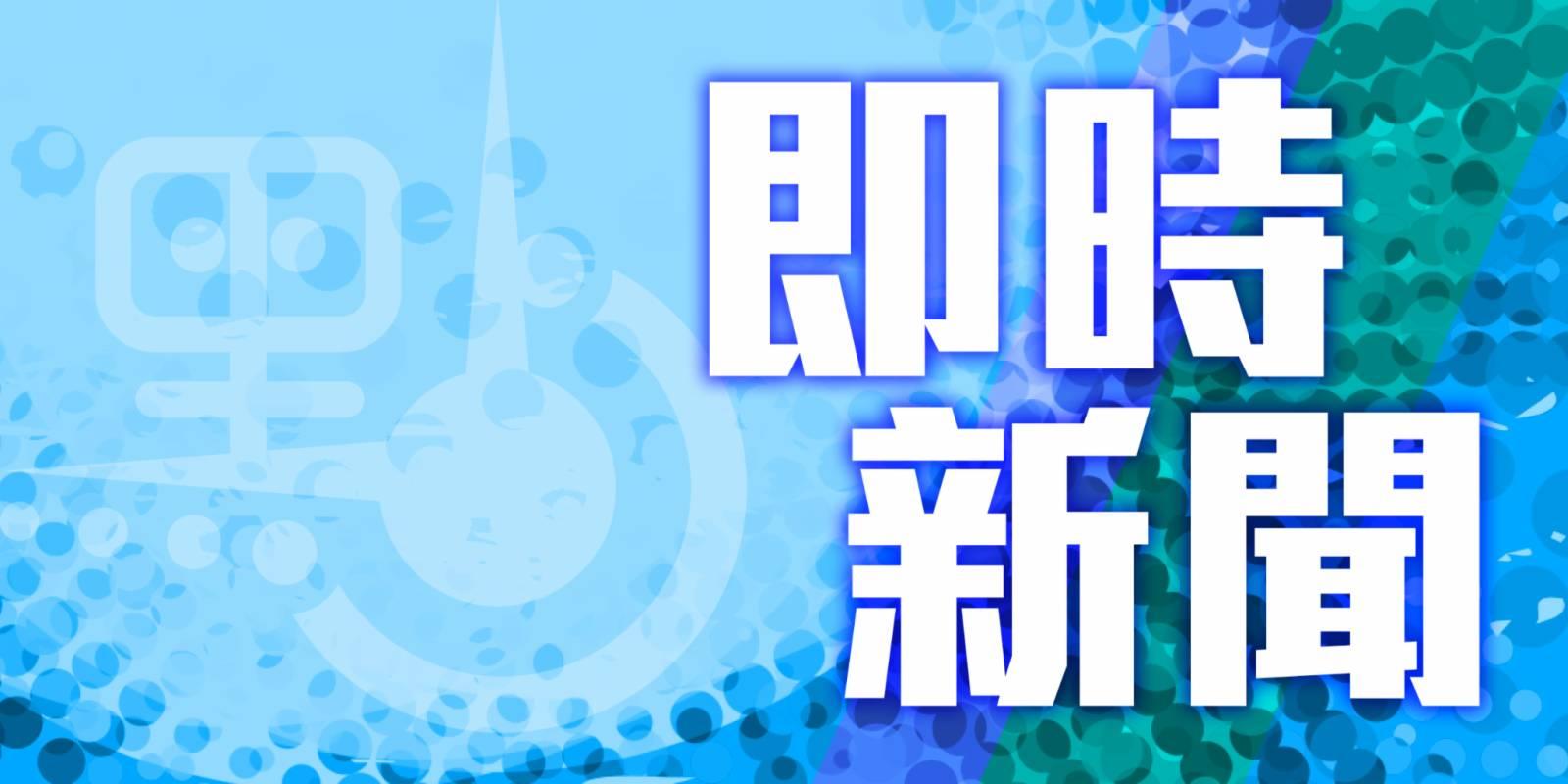 《中共中央關於制定國民經濟和社會發展第十四個五年規劃和二〇三五年遠景目標的建議》單行本出版