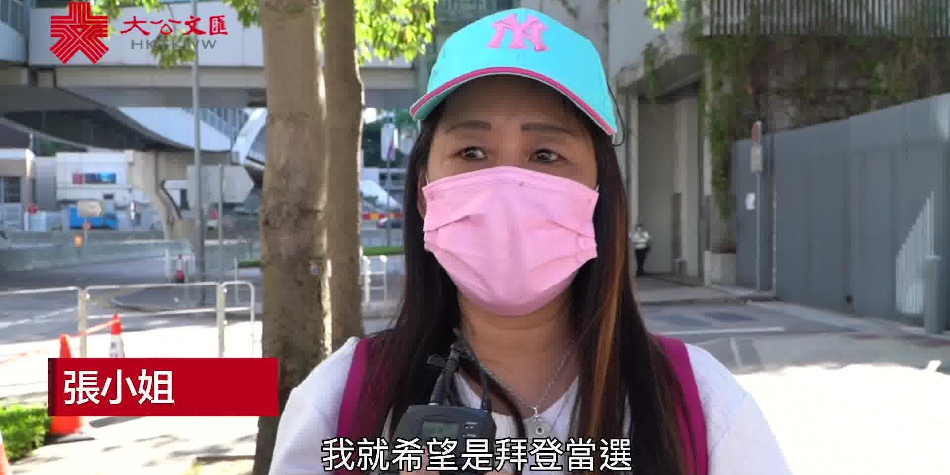 街訪|拜登VS特朗普  香港市民睇好邊個?