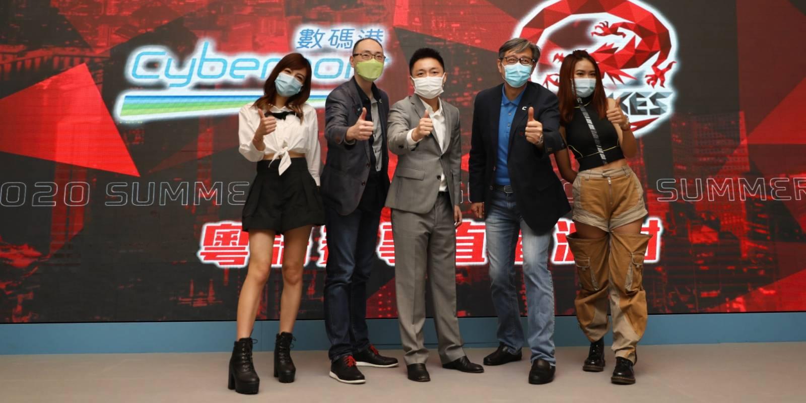 圖集丨鍾培生策動香港GCS決賽直播 為行業訂立新標桿