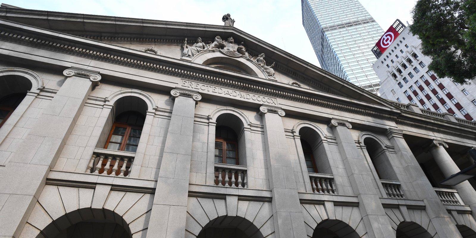 《基本法》頒布30周年法律高峰論壇明日舉行