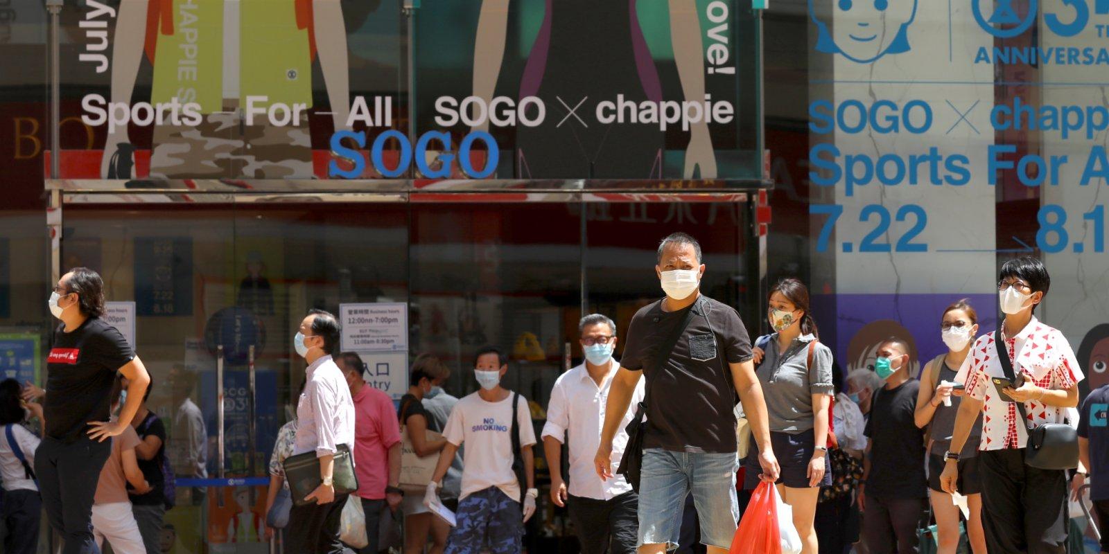 消息:本港增約45宗確診