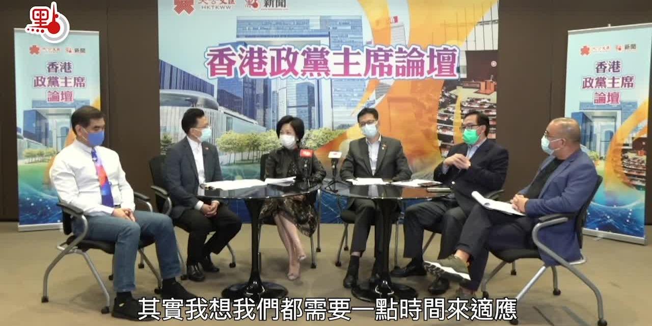 葉劉:議員應多花時間在立會 擔起監察政府責任