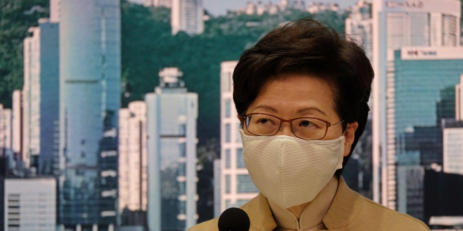 林鄭月娥:新一份施政報告提200項新措施