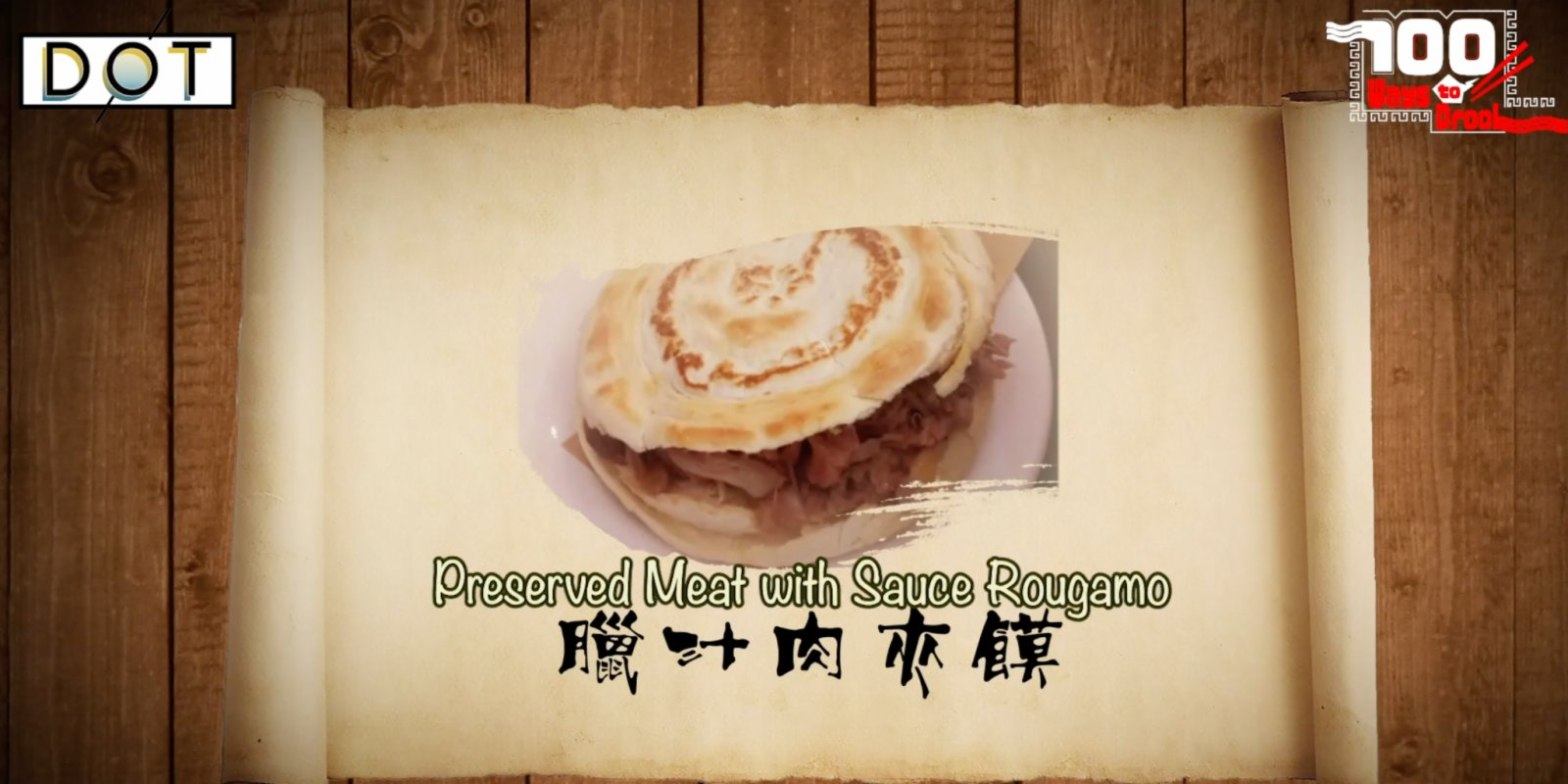 100 Ways To Drool | Traditional Shaanxi Rougamo: One bite full of aroma
