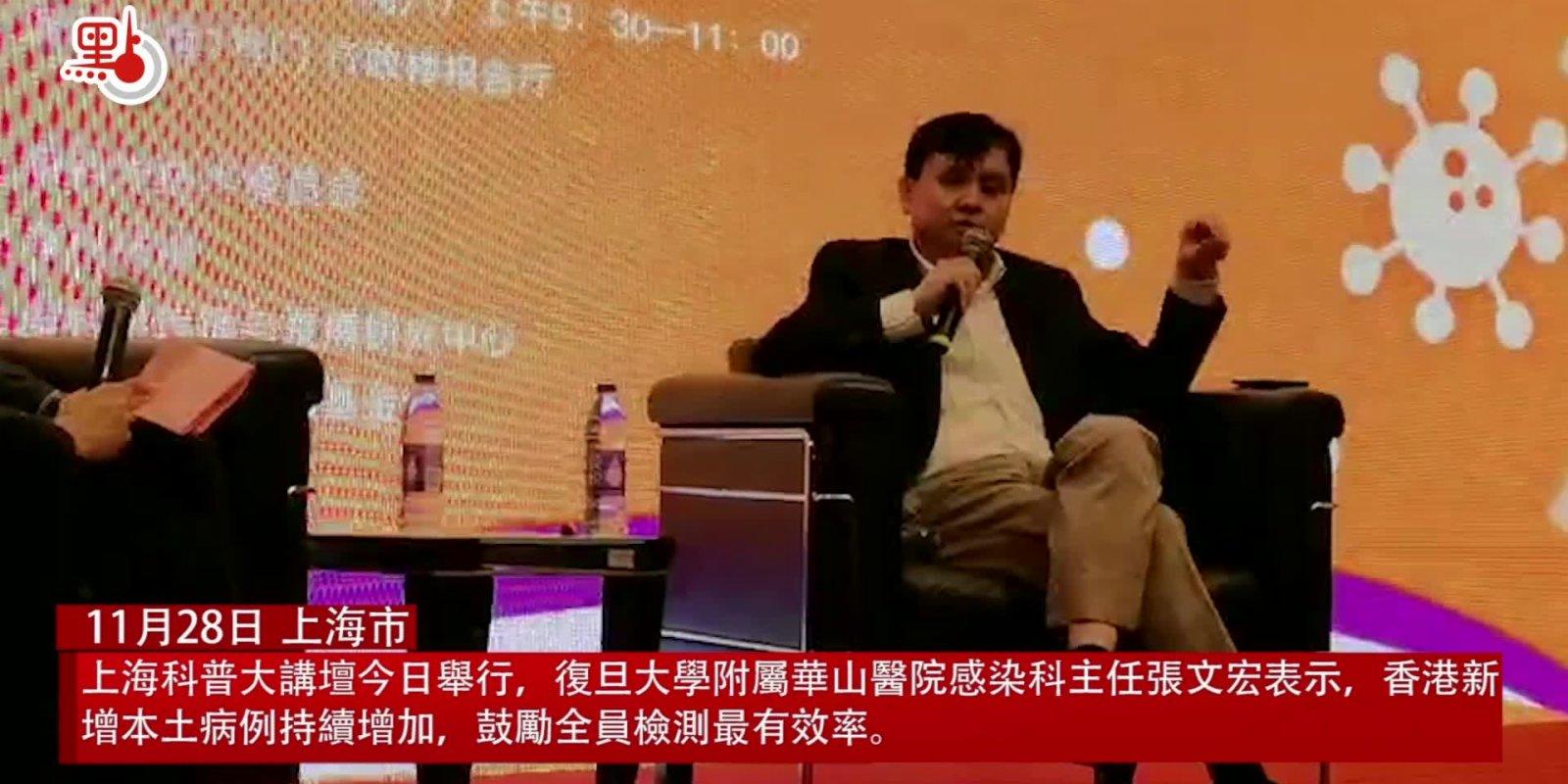 張文宏:香港強制普檢越早做越有利