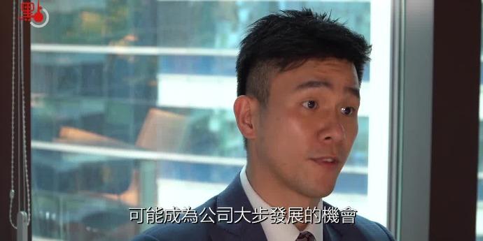 疫下百業 | 金融業CEO:營業額下降 香港長期競爭力仍超然