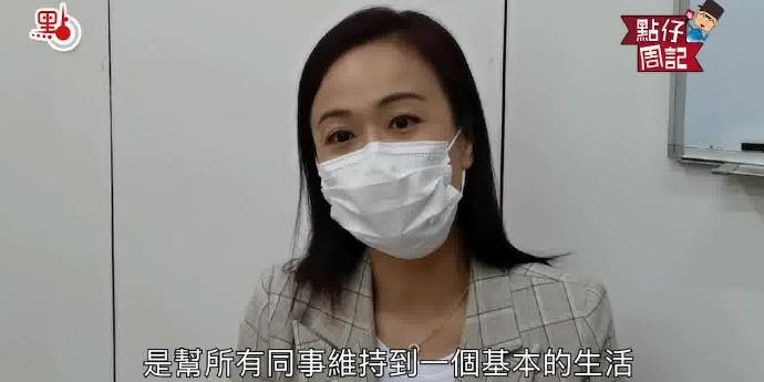 【#點仔周記】陳凱欣:疫下創業 維持基本生計已滿足