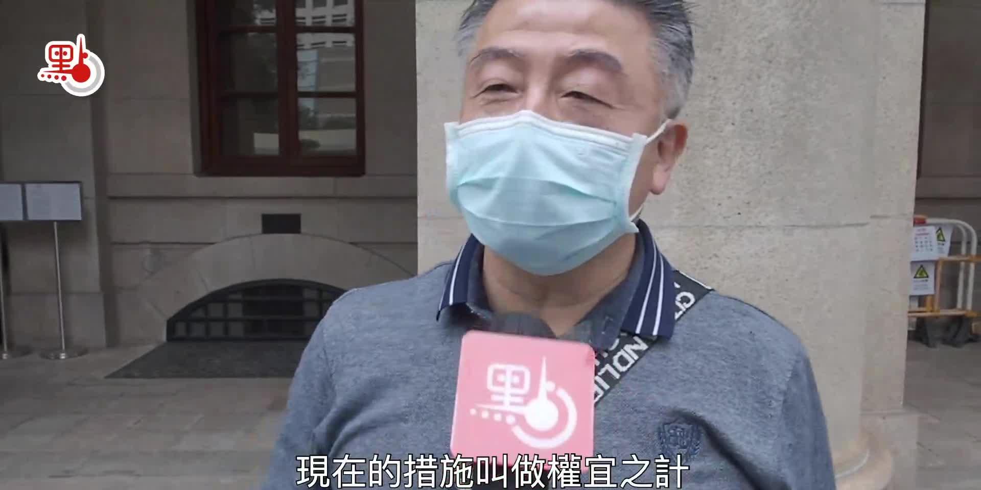 街訪|第四波疫情來襲 市民如何看待政府防疫措施?
