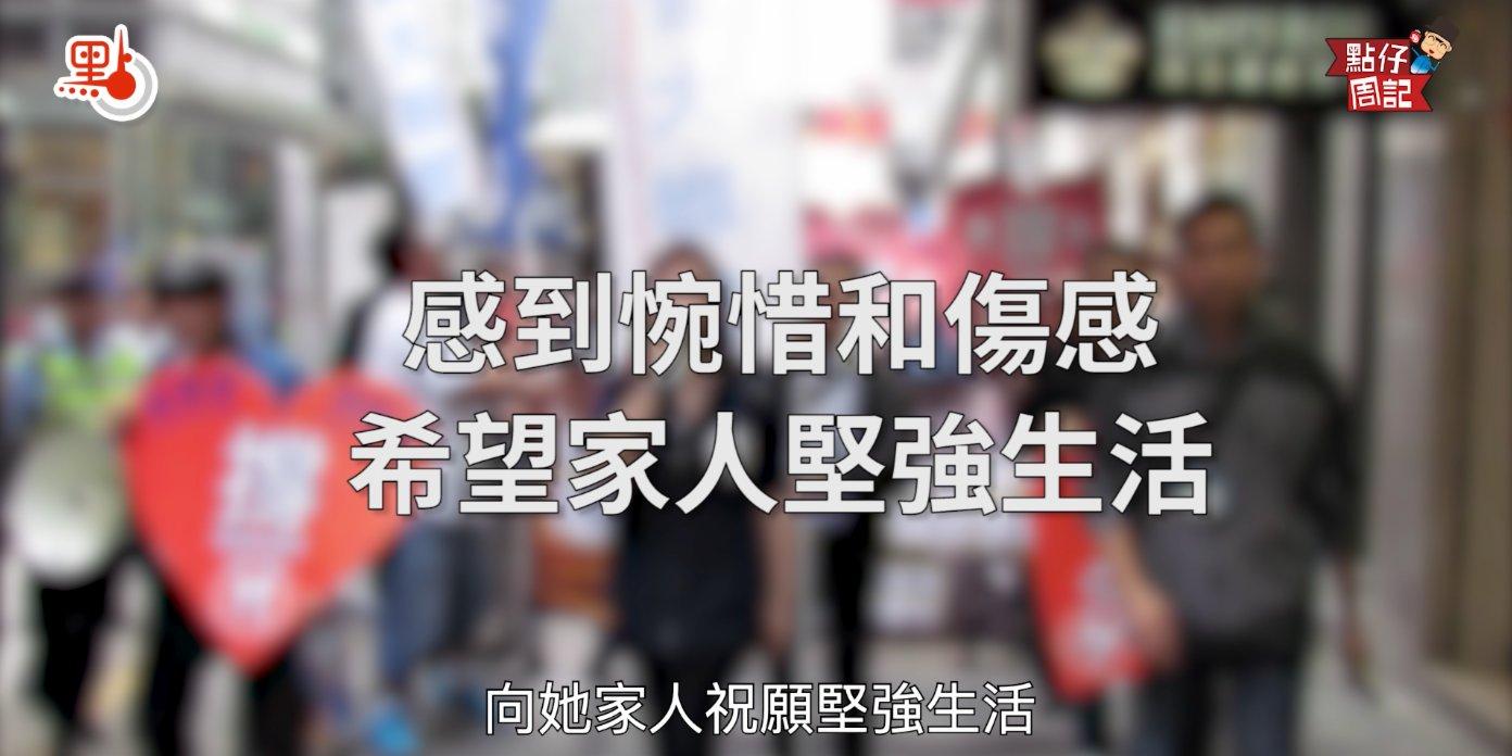 【點仔周記】攬炒派冷血譏諷李偲嫣離世 KOL斥道德低劣