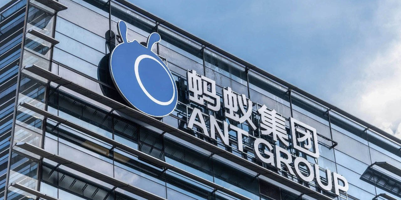 Opinion | Ant Group: Chinese authorities begin regulating Chinese fintech industry with financial transactions