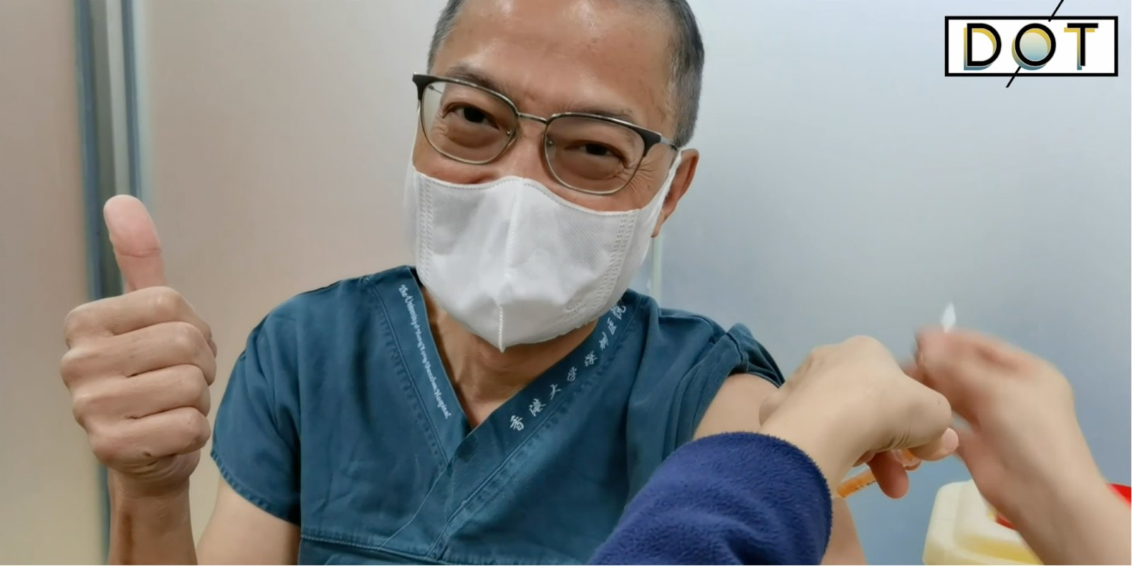 Watch this | HKU-SZ Hospital's head receives his first jab of COVID vaccine, hoping HK govt plan ahead