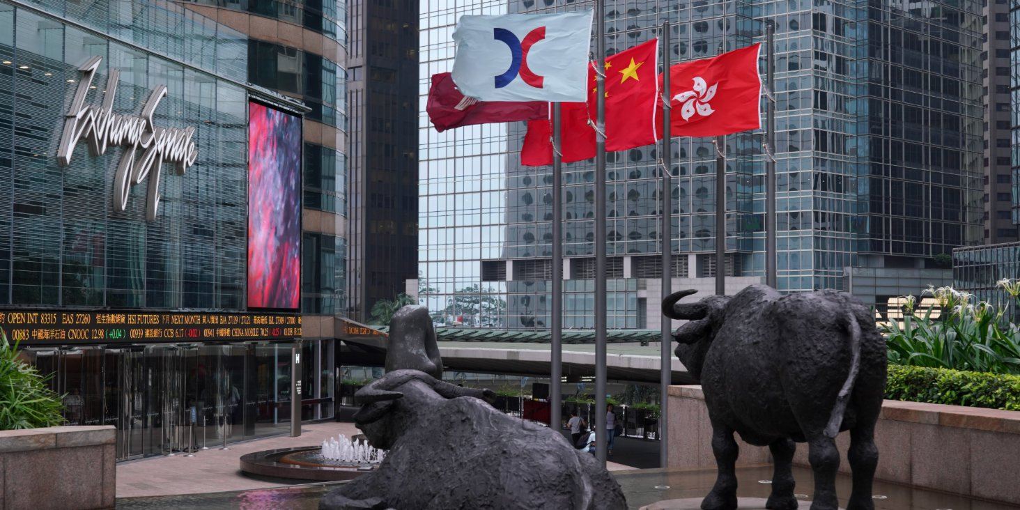 HK ranks as 2nd largest IPO market in 2020