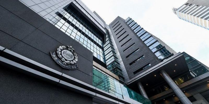 HK police arrest 11 for helping fugitives: reports