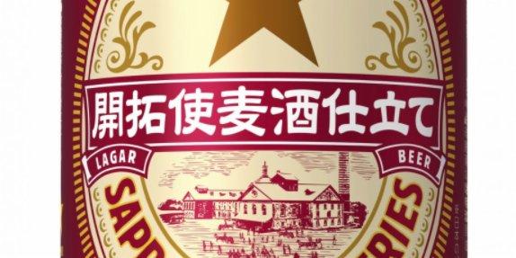 Japanese Sapporo 'lagar' beer to hit shelves despite misspelling