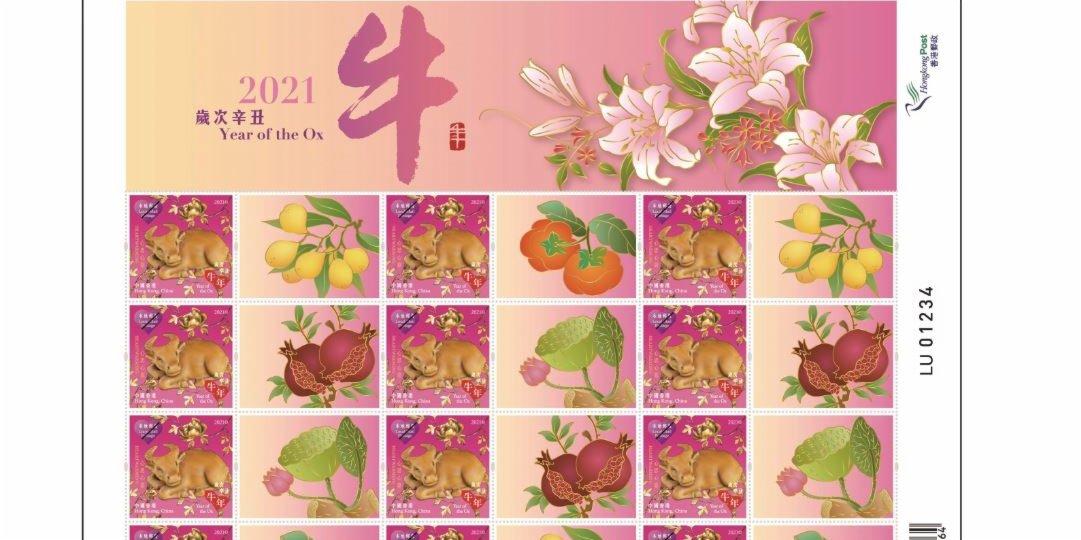 (多圖)集郵者看過來!郵政發行牛年特別郵票