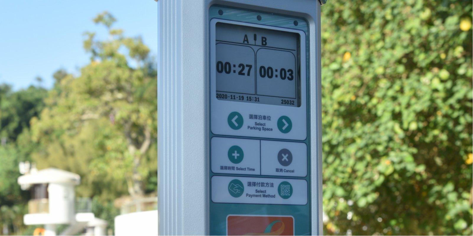 運輸署後日起安裝新咪錶 支持遙距繳費及偵測空置泊位