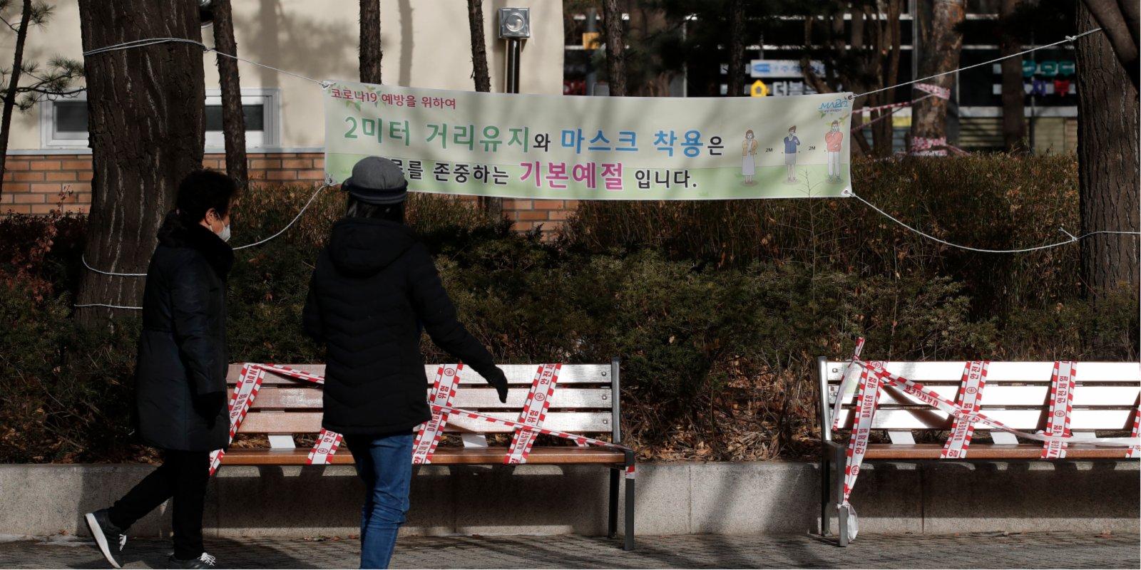 韓國新增386宗確診 連續兩天低於400宗