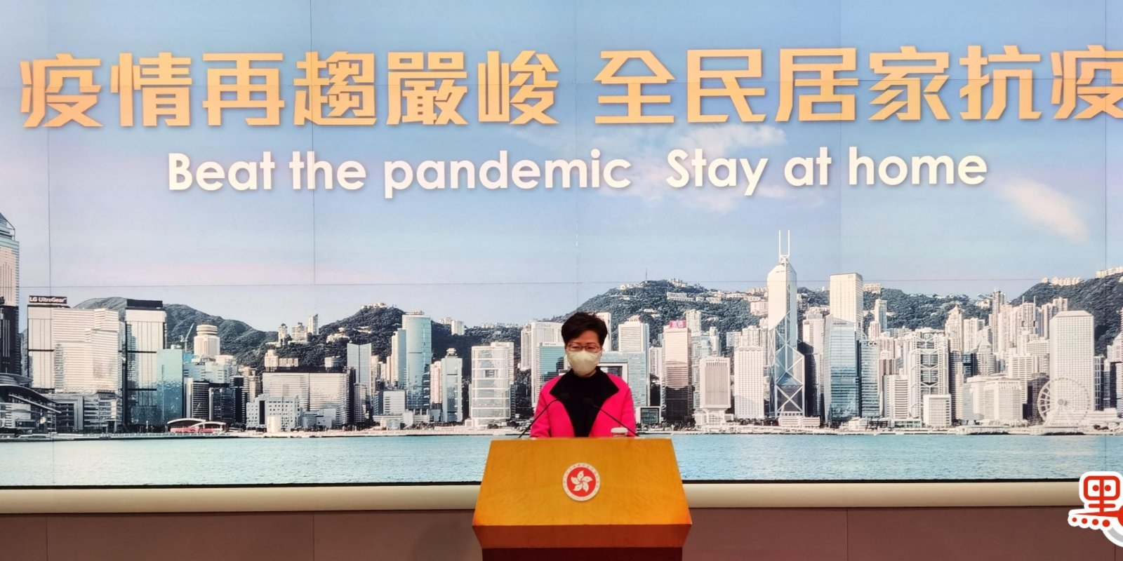 林鄭月娥:社交距離措施需要延長 新年花市或不取消
